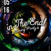 Jolie In the End Closing Party 2016