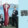 I Me First and The Gimme Gimmes al Vidia club
