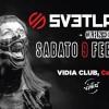 Svetlanas / Carnero / Confine al Vidia Club