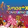 Tunga xxl Scapodanno Altromondo Studios