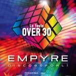 empyre 2015