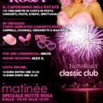 notte rosa 2011 classic club rimini