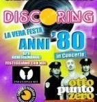disco ring bbk 2013